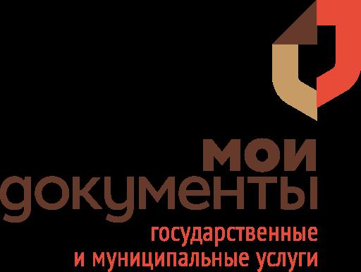 Многофункциональный центр предоставления государственных и муниципальных услуг г. Кемерово